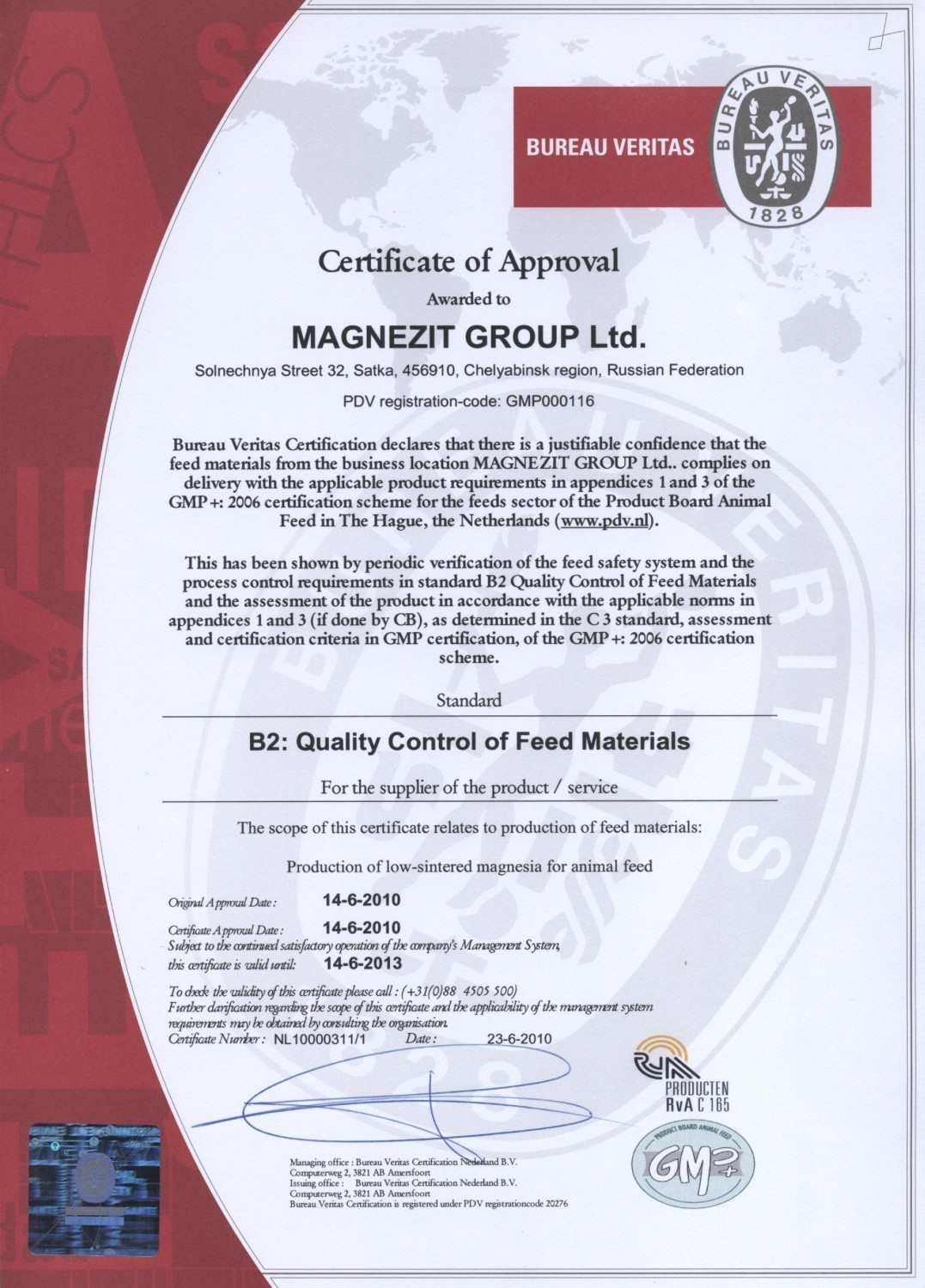 Magnezit company news magnezit group underwent certification interest on the part of european consumers grows so it is possible to expect growth of volumes of deliveries in the future the company timab industries is 1betcityfo Choice Image